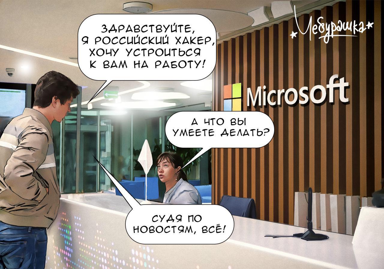 http://cont.ws/uploads/pic/2016/11/DWoxjT-krV4.jpg