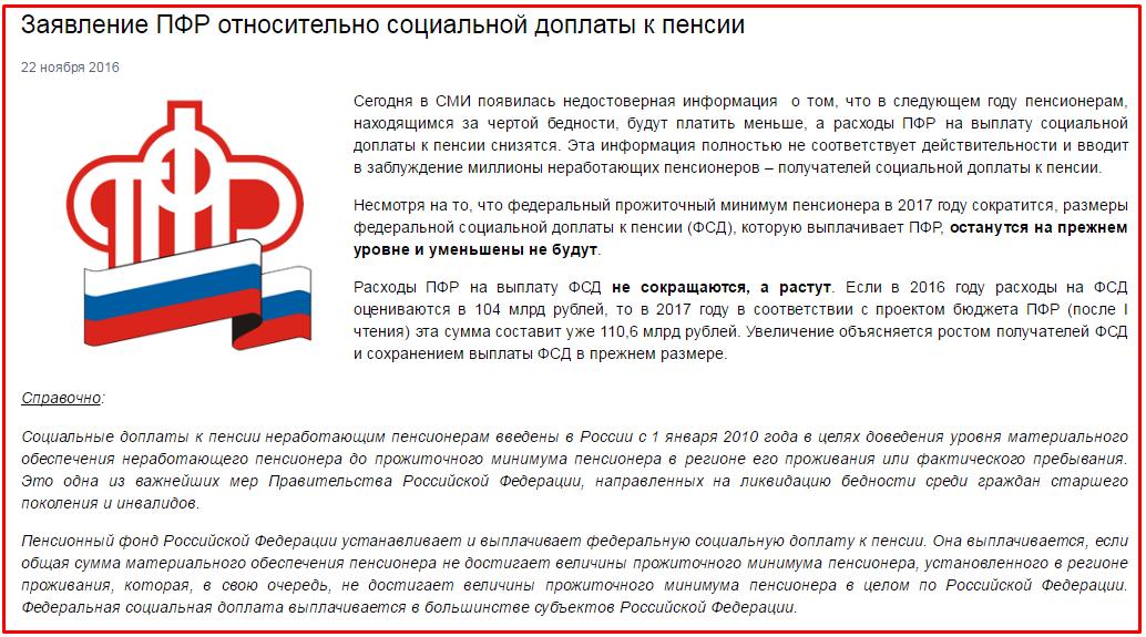 В 2018 году госслужащие Украины получат пенсию на общих основаниях