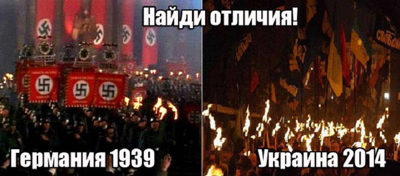 http://cont.ws/uploads/pic/2016/11/na-ukraine-fashizma-net.jpg