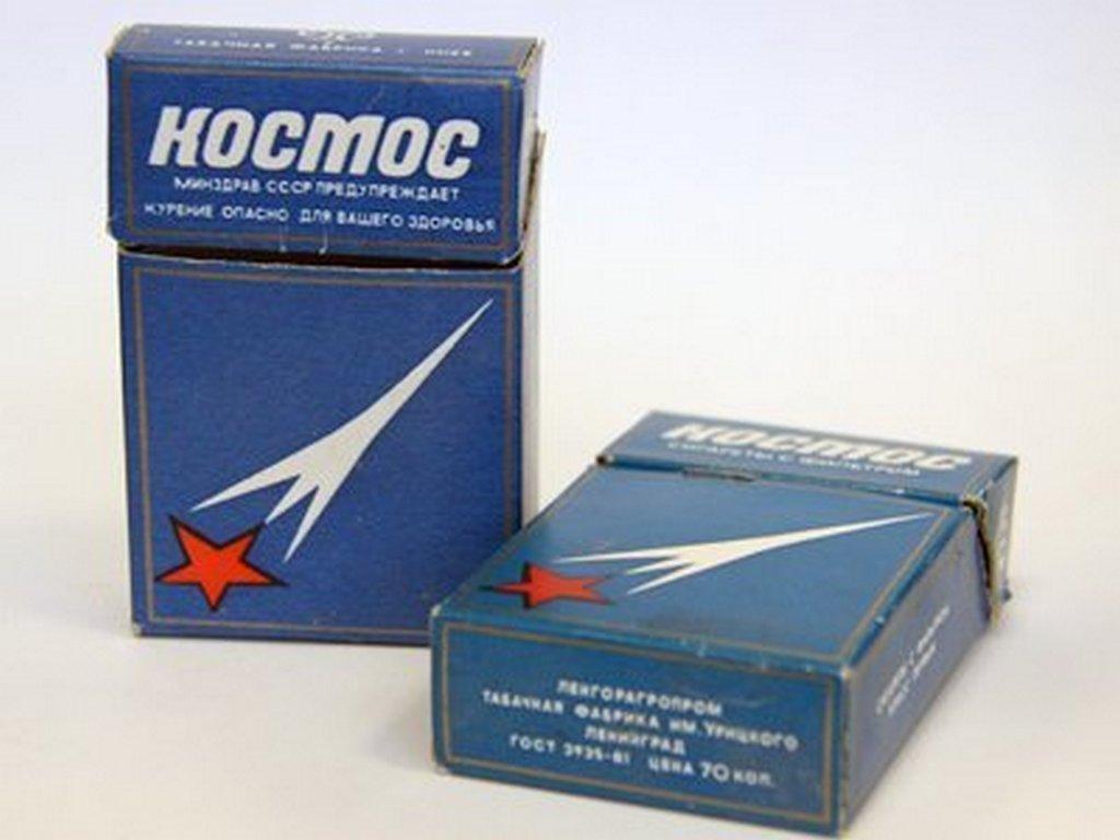 историю, вернее сигареты космос фото дороги пролегают