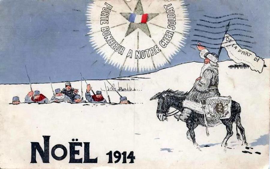 Открытки 1914 года цена