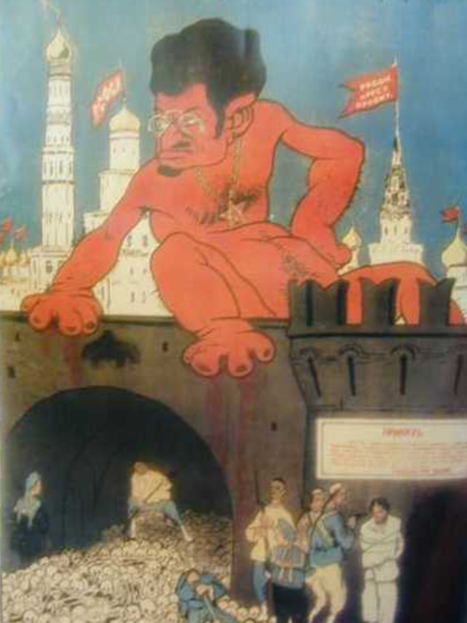 Выписка из истории болезни Площадь Яузские Ворота Медицинская справка для работы с гостайной Электрозаводский мост