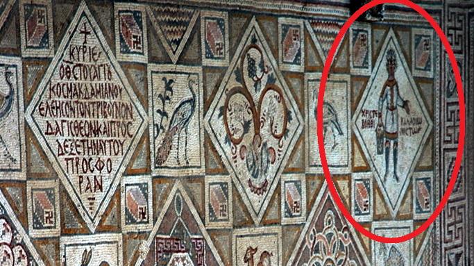 Jordan_d2_um-qais_church-mosaic%20%281%D