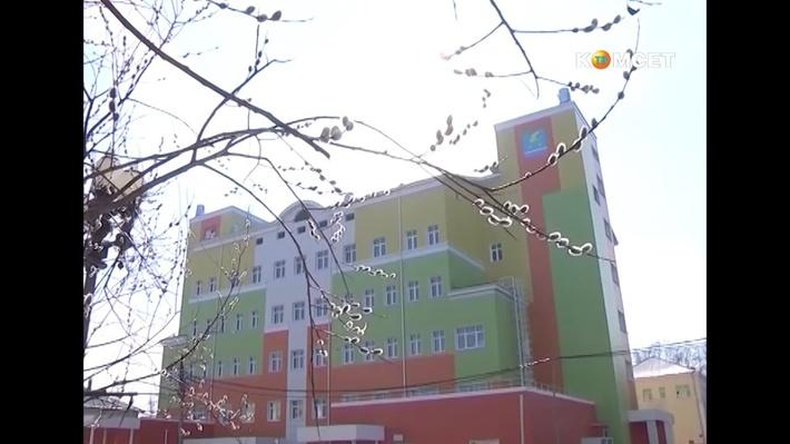 Городская поликлиника по чернышевского