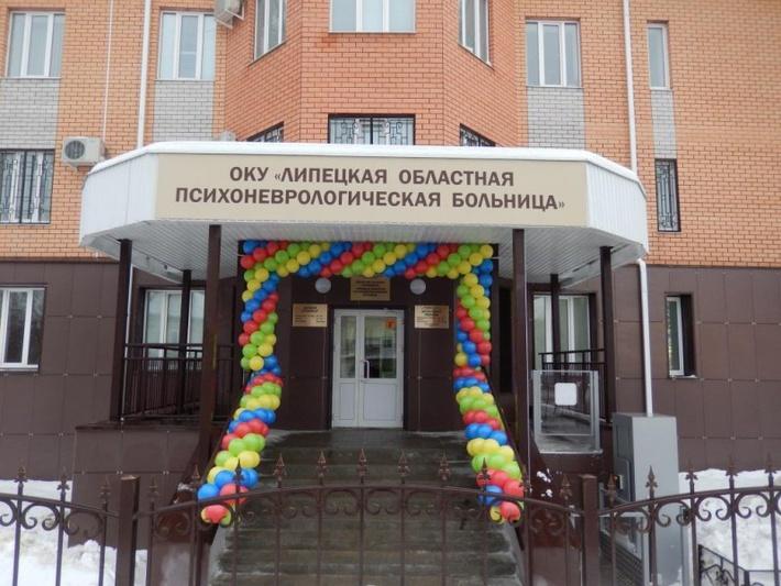 Детское отделение поликлиники 2 реутов