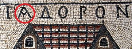 mosaic-house-madaba%20%282%29.jpg