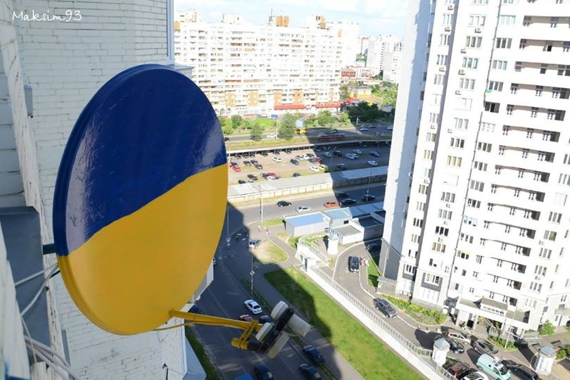 сами флаг украины жовто блакитный фото титце