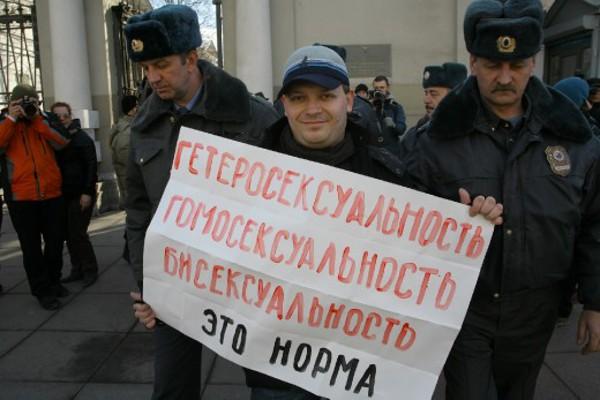Русский чмор пидоров на зоне фото 59-724