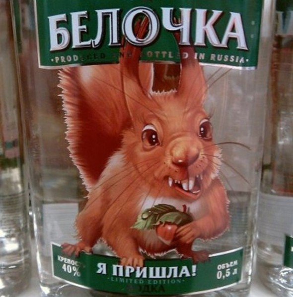 Адрес клиник по лечению алкоголизма в красноярске