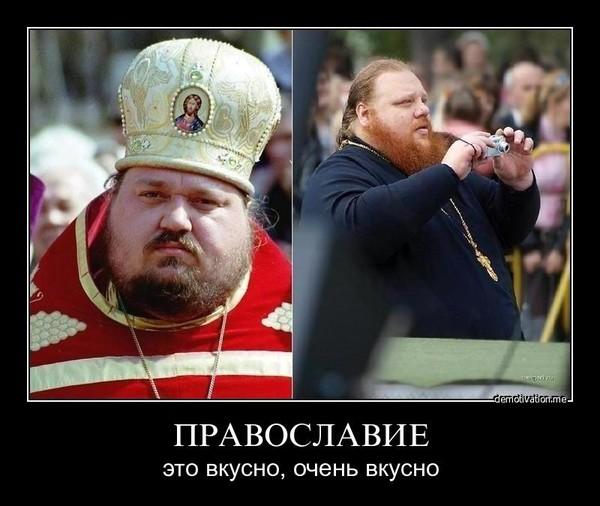 теперь рассмотрим православных она точно есть Виды термобелья2