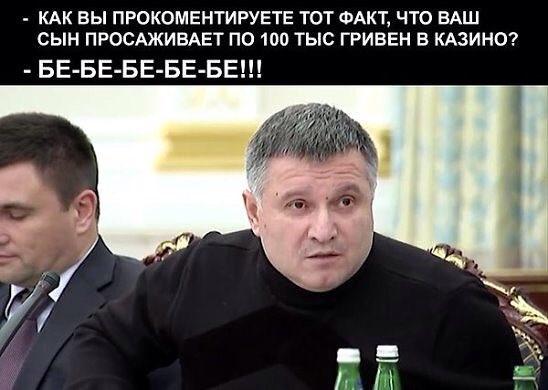 С 1 октября зарплата сотрудников уголовного розыска увеличивается в два раза, - Аваков - Цензор.НЕТ 2052