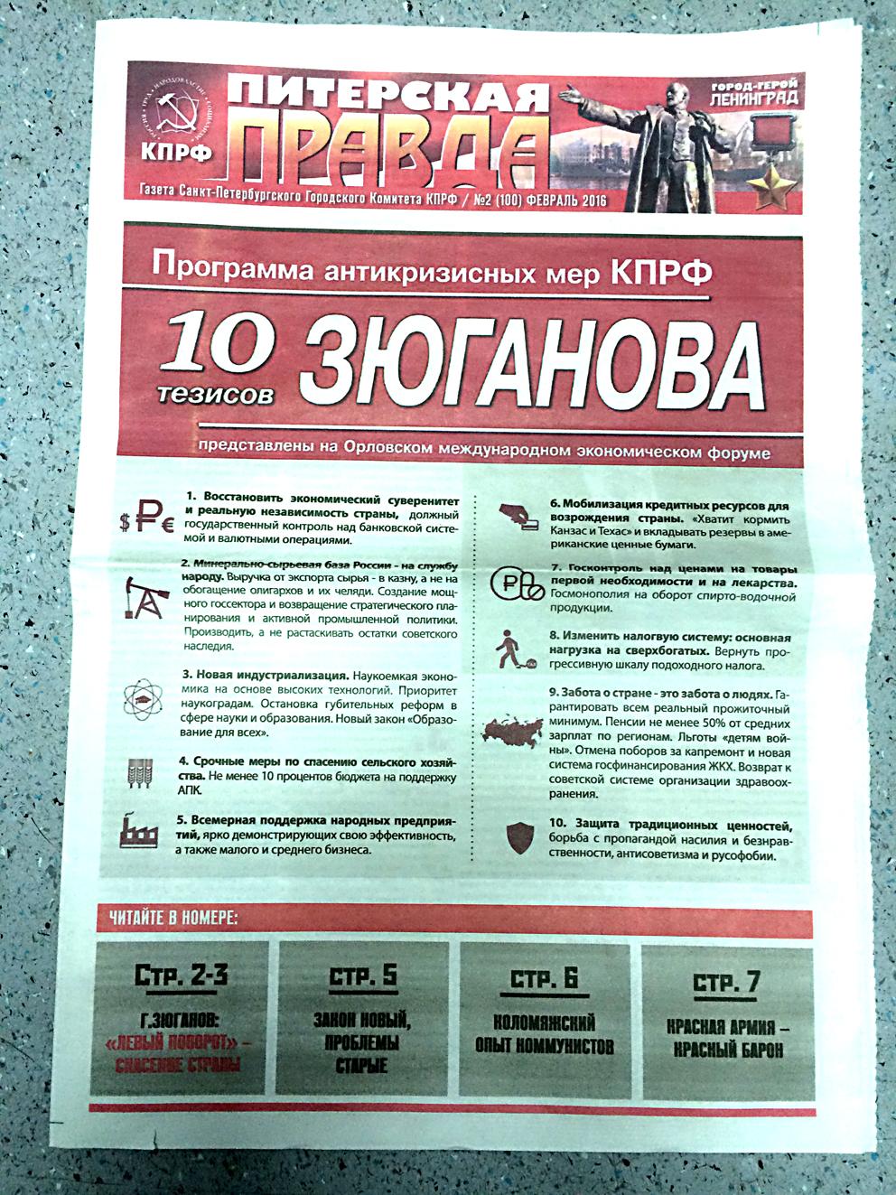 Как разместить объявление на страницах газеты вдвое о поиске работы частные объявления о продаже квартир кропоткин