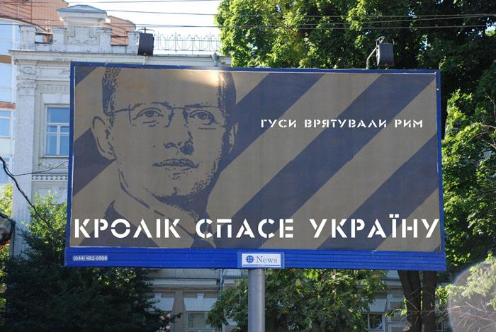 Brexit не повредит поддержке Украины, - Яценюк в США - Цензор.НЕТ 9490