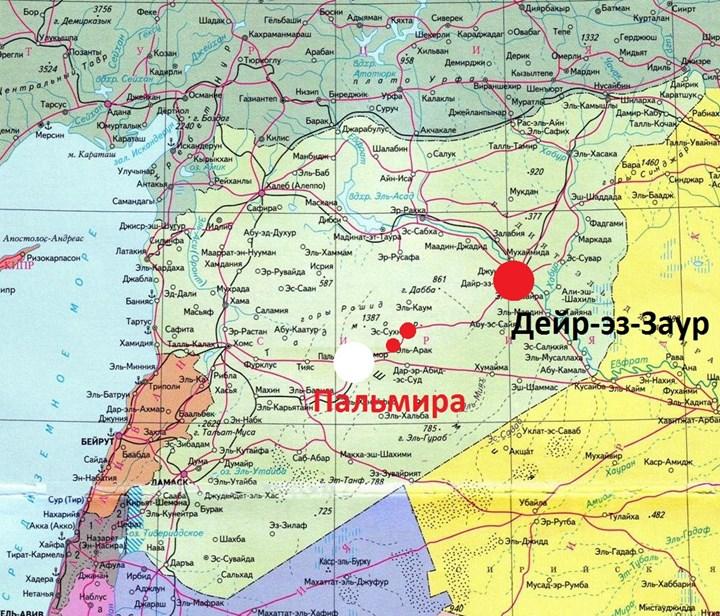 """<span style=""""color: #ff0000;""""><strong>Большой путинский провал.</strong></span> После Пальмиры Сирийская армия берёт новые города"""