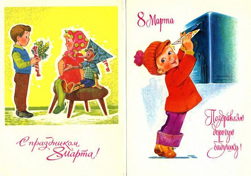 Старая открытка на 8 марта, приколами