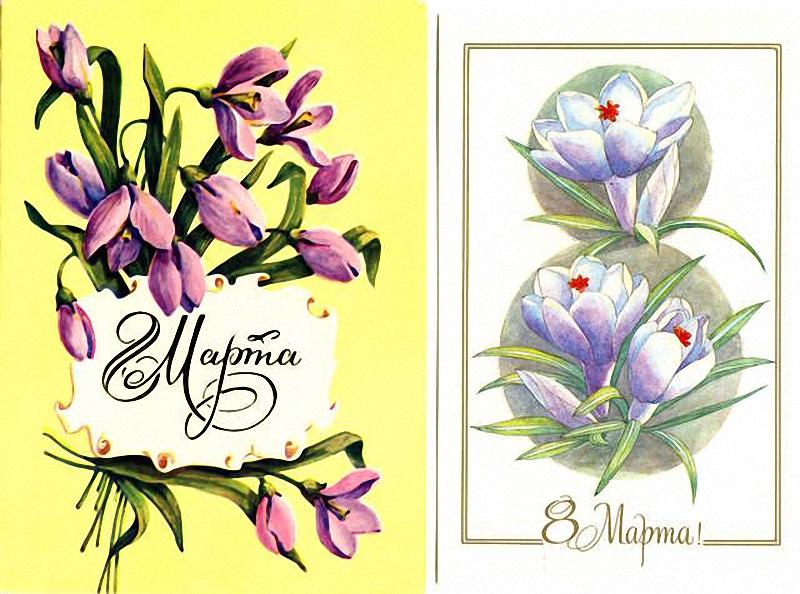 Рисунками, с 8 марта красивые открытки из гипса