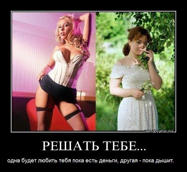 kak-po-frantsuzski-seksualnaya-devushka