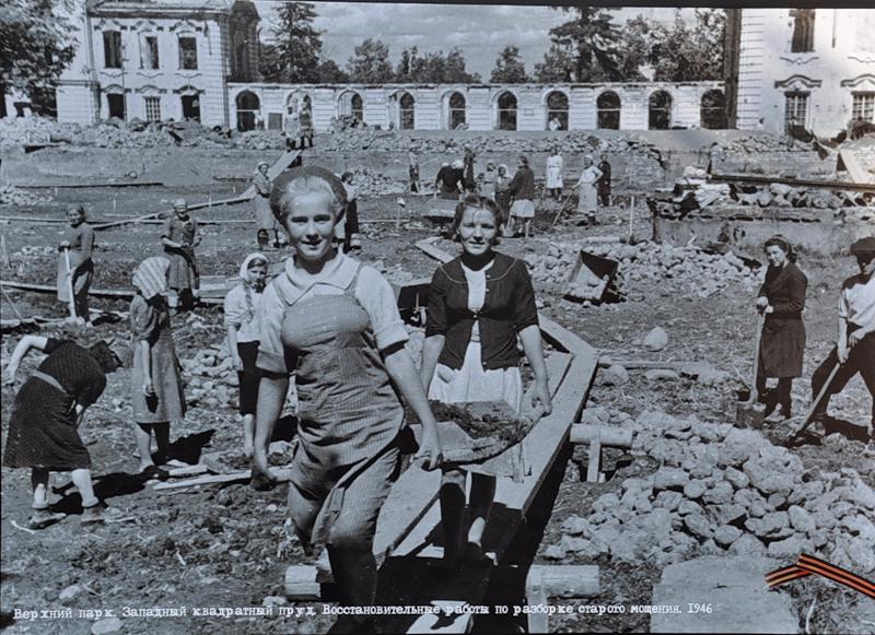 Петергоф в 1946 году