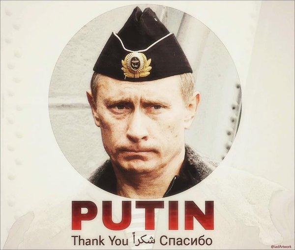 Новости интернета на россия 24