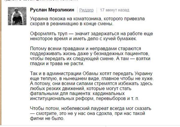 Порошенко обсудил с министром финансов США Лью ход реформ в Украине - Цензор.НЕТ 8147