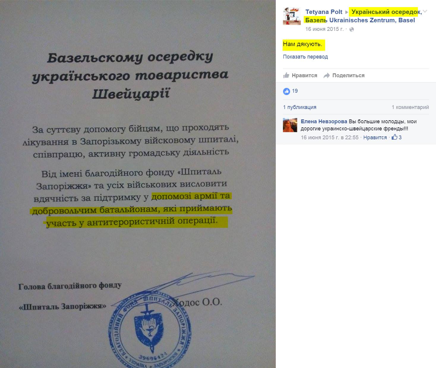 базель 3 текст на русском скачать