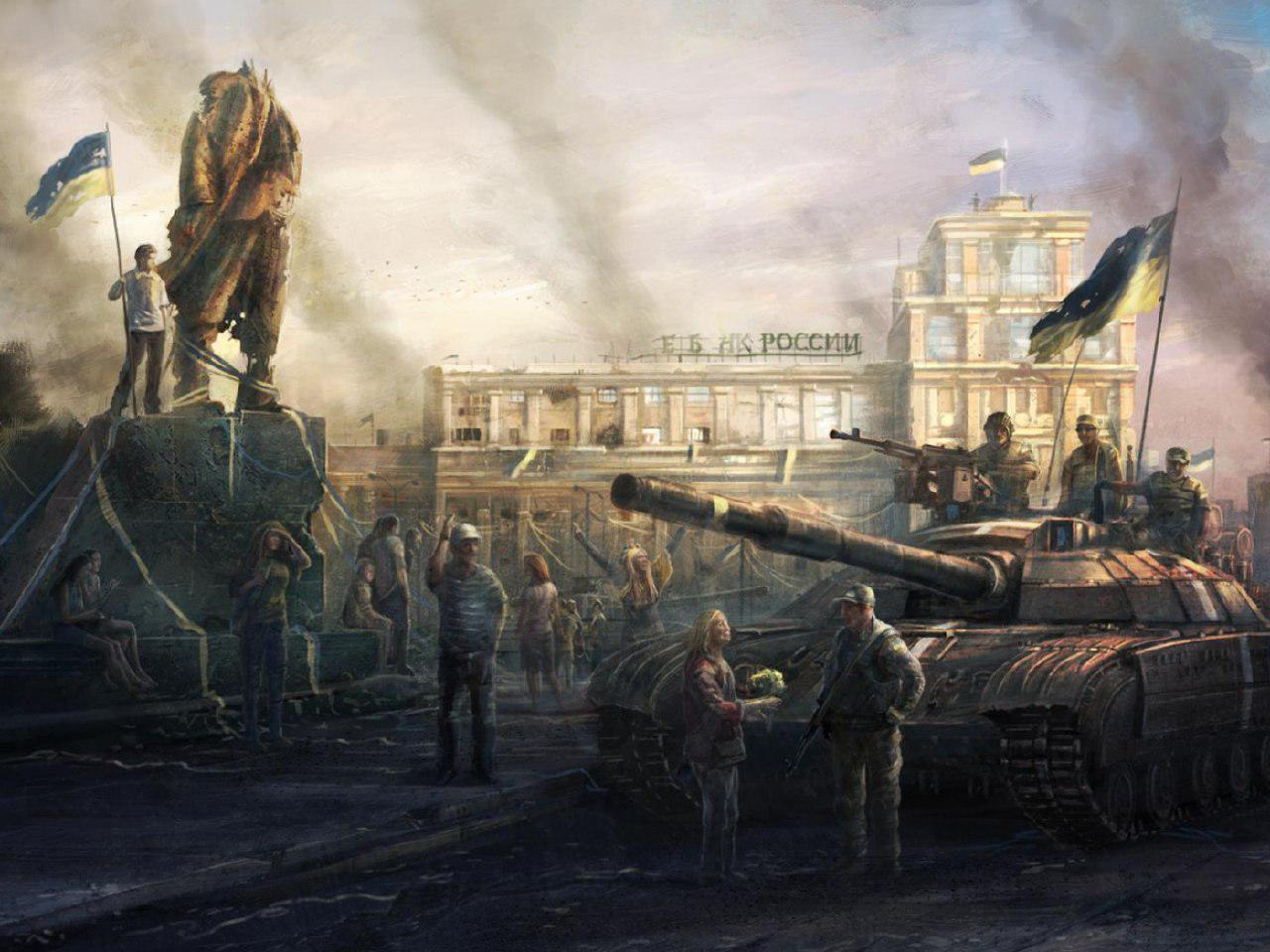 Успехи украинского кризиса
