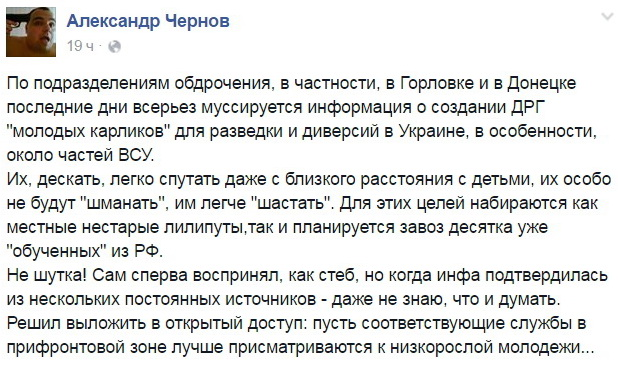 Налоговики пресекли попытку нелегального импорта в Украину ткани на 17 млн грн - Цензор.НЕТ 4476