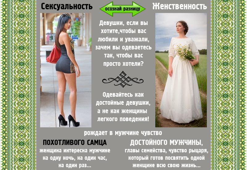 deshevie-prostitutki-na-noch-spb