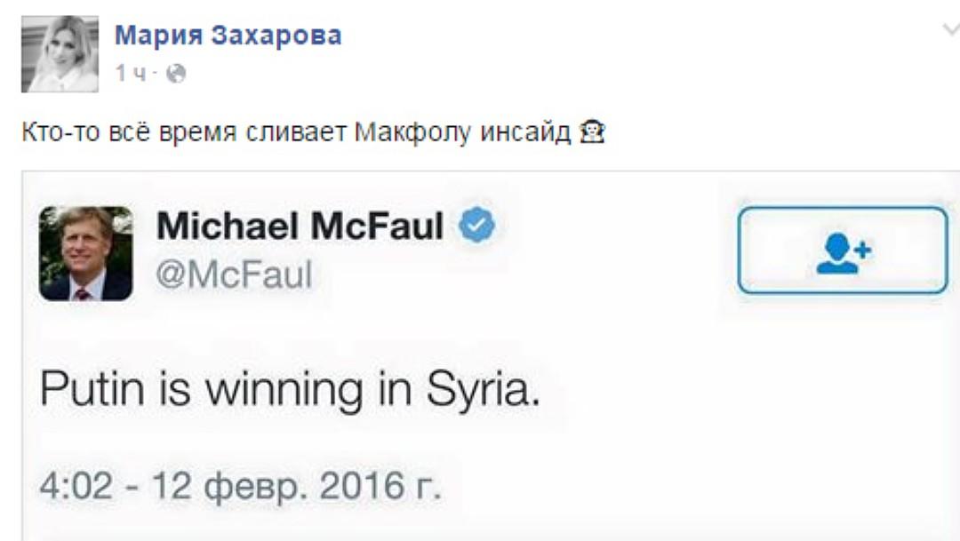 Руки прочь от Российских земель! Руки прочь от Калининграда!