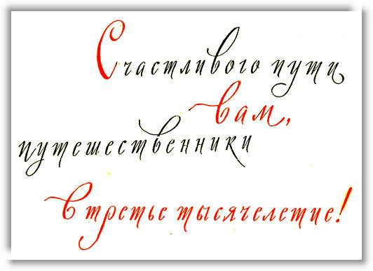 Детская Энциклопедия 10 Томов 1958