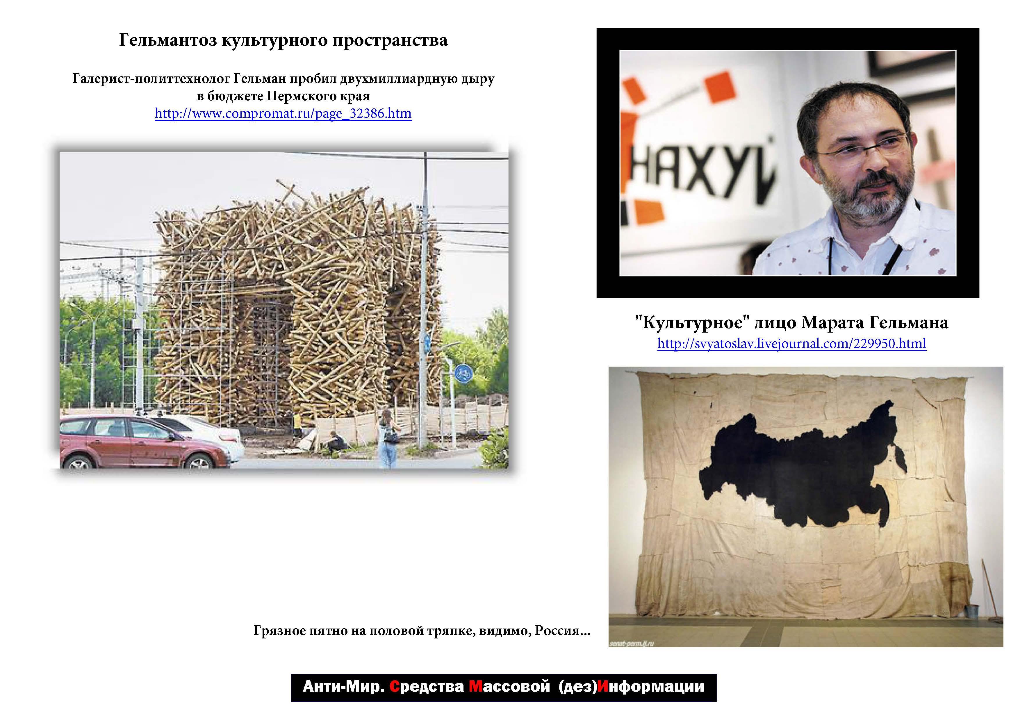 лiки украины - медицинский журнал-архив номеров
