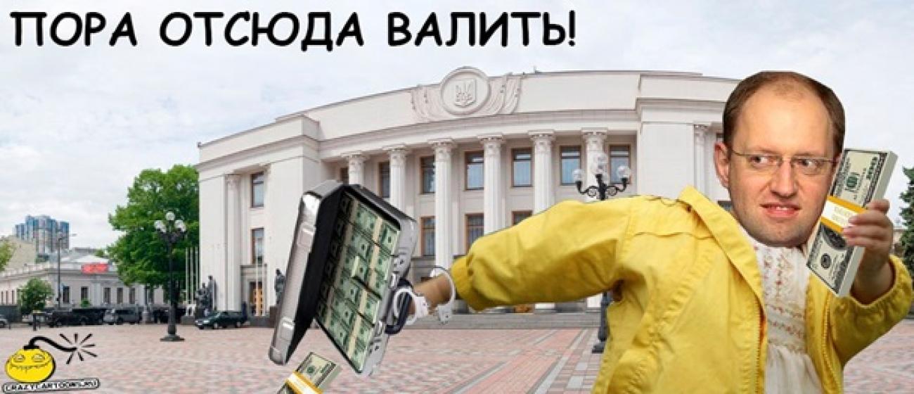 Новая администрация США будет поддерживать Украину так же, как и нынешняя, - Яценюк - Цензор.НЕТ 118