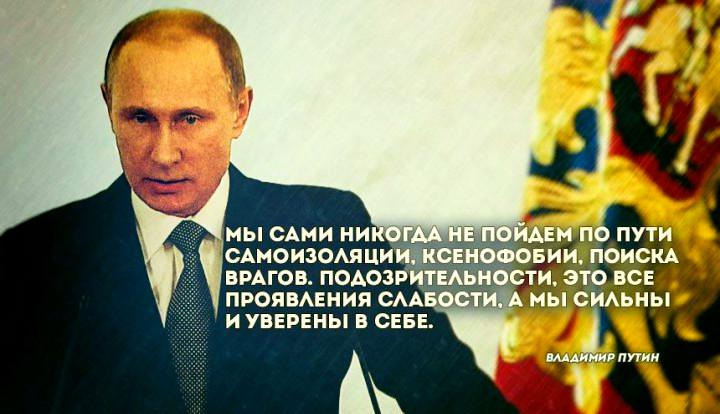 Картинки по запросу ГРОССМЕЙСТЕР ПУТИН