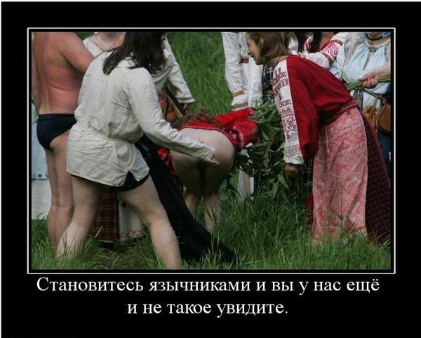otnosheniya-pravoslaviya-k-porno