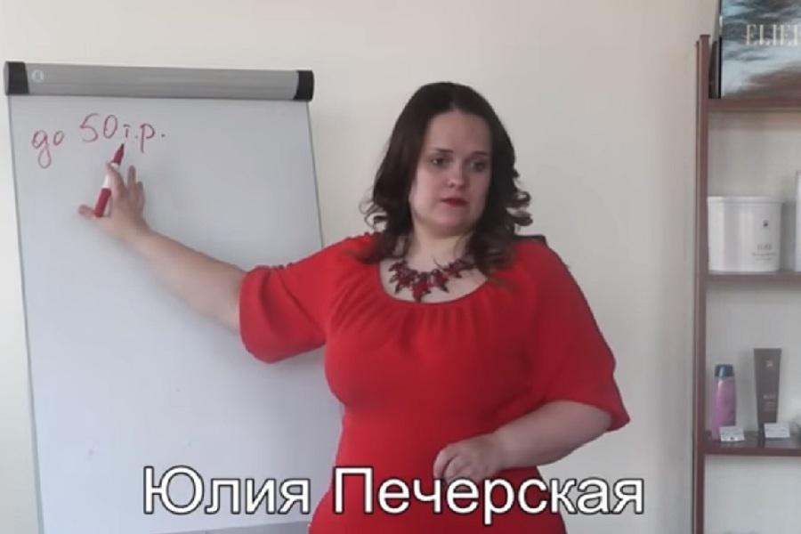 проститутки от 50 рублей