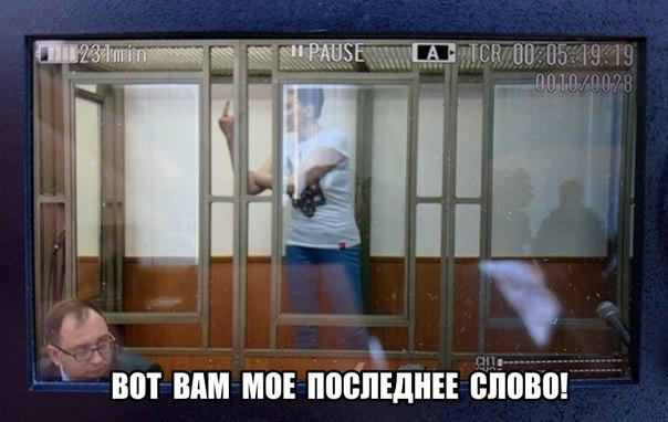 """Савченко в ПАСЕ: То, как я попала в Россию, было следствием того, что там было создано """"большое украинское дело"""" - Цензор.НЕТ 2127"""