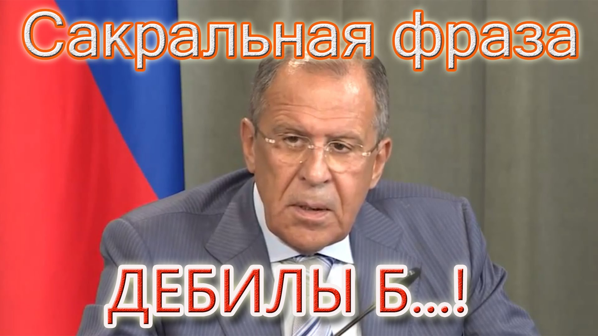 У Раді Європи пропонують дати російській делегації право участі у виборах генсека, - Ар'єв - Цензор.НЕТ 5225