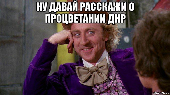 Россия готовится выслать в Украину харьковского сепаратиста и пособника террористов Бородавку - Цензор.НЕТ 8473