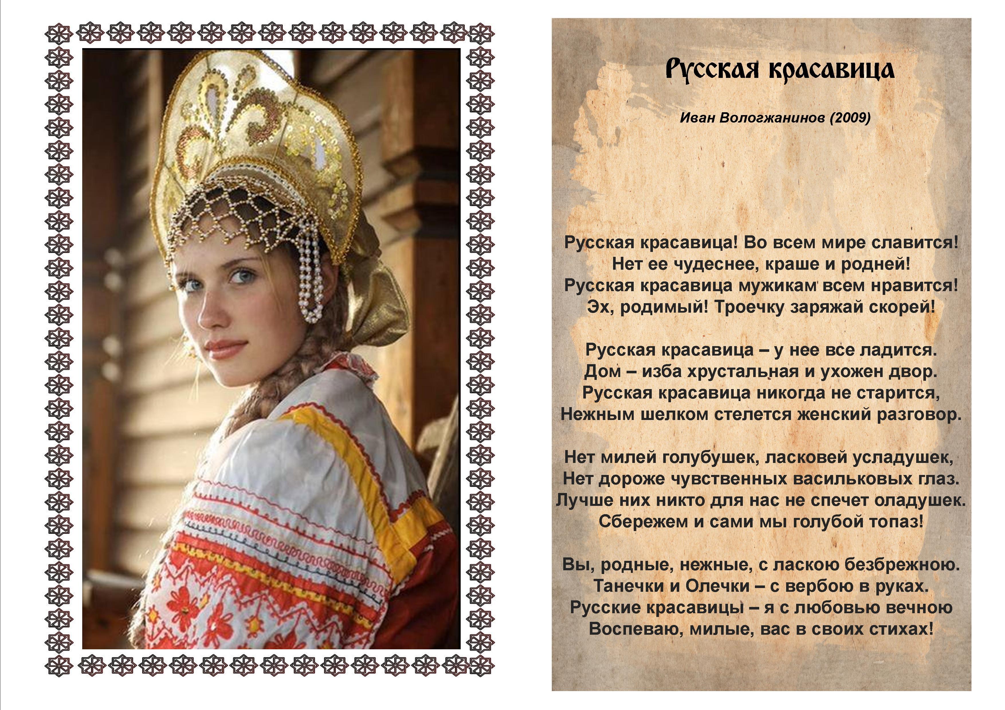 Поэтические конкурсы славянская