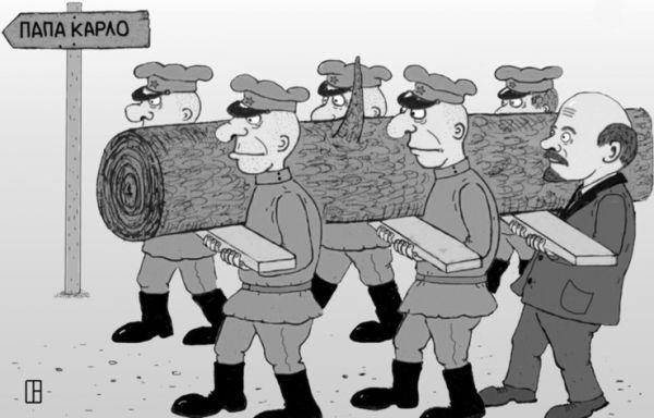 Картинки по запросу идиотия карикатуры