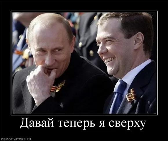 Искусственный Интеллект «Smart-MES» предрекает в IT унылое будущее Великой России - Страница 2 11_580