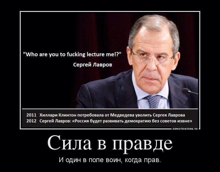 поздравление министра мысли дипломатов картинки гемолимфе крови