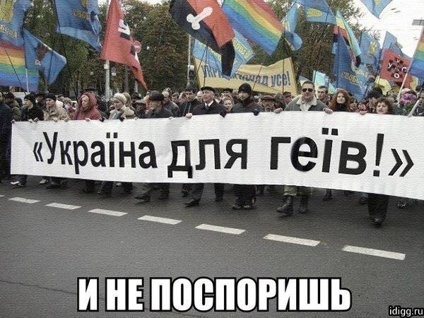 Картинки по запросу украинцы разбегаются