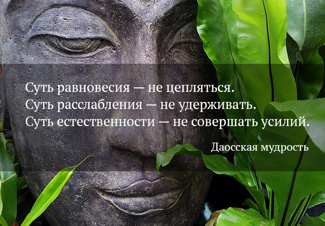 Поздравление, картинки с медитацией и с фразами