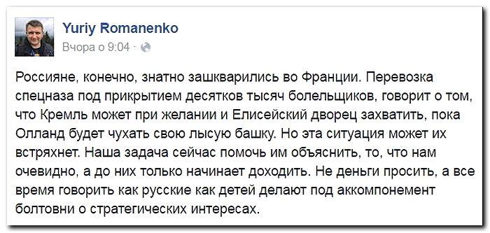 """""""Они надеются, что вернутся домой"""". Чеченский суд оставил украинцев Карпюка и Клыха под стражей - Цензор.НЕТ 4864"""