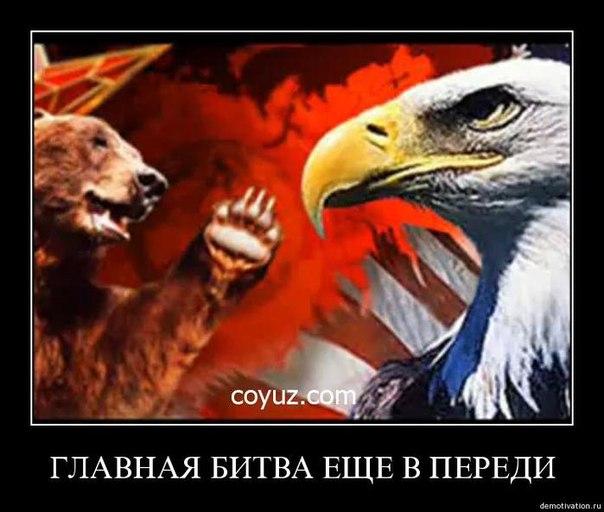 Как и кто в России спровоцировал столетнюю эпоху войн и революций, продолжающуюся до сих пор. «Неправильная империя». Запад ввёл первые санкции против России в XIII веке
