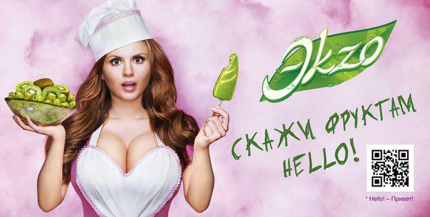anna-snatkina-foto-eroticheskaya