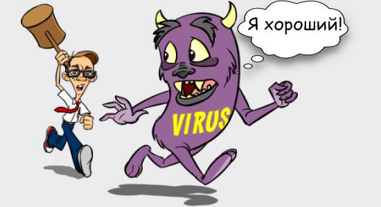 Бактерии - провокаторы массовых вирусов