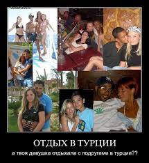 Украина страна секс туризма
