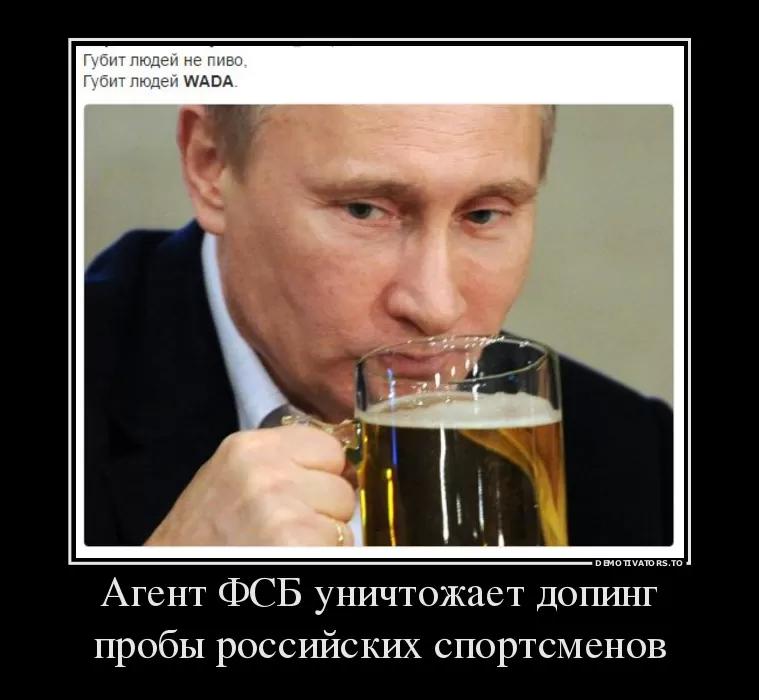 100 российских легкоатлетов не смогут участвовать в чемпионате мира из-за проблем с допингом - Цензор.НЕТ 6869